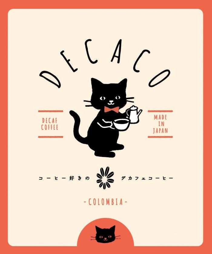 """デカフェコーヒー""""DECACO"""" コーヒー粉&ドリップバッグセット"""