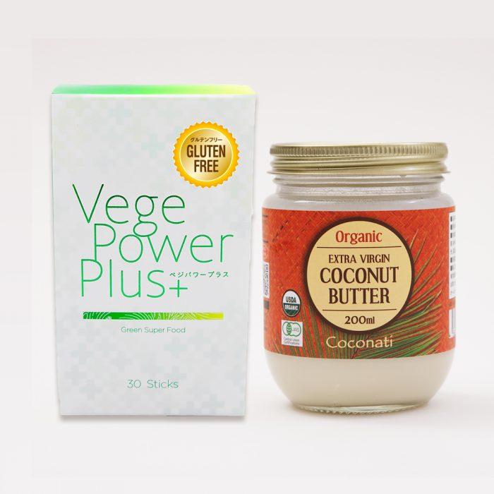 ベジパワープラス&ココナッツバターセット
