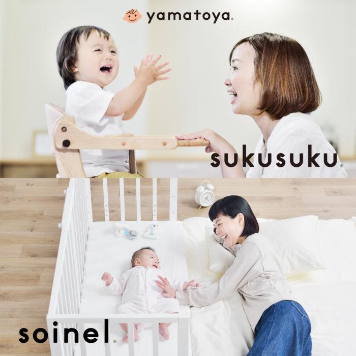 yamatoya(⼤和屋)